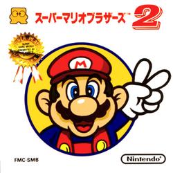 Retro Grades Com Super Mario Bros 2 Nes Review